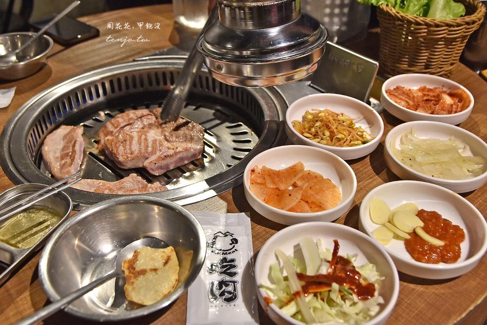 【雙連中山美食】吃肉EatMeat韓式烤肉 平價韓國料理餐廳!小菜蒸蛋吃到飽