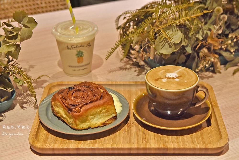 【捷運東門站美食】A Fabules Day 網美風不限時咖啡店推薦,美味烏龍奶茶、肉桂捲