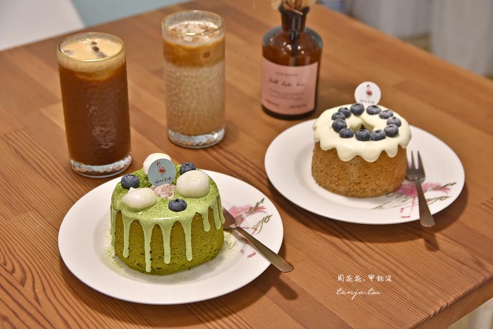 【捷運中山站不限時咖啡廳】Hera Cafe 戚風蛋糕手作甜點專賣店,ig拍照打卡景點