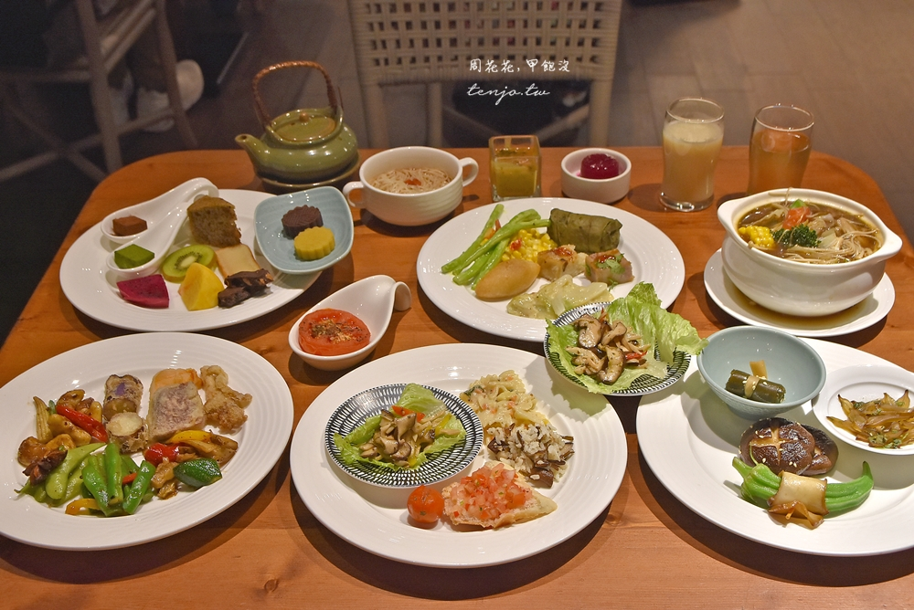 【台北蔬食吃到飽】御蓮齋 全台首家無添加buffet 異國料理超過上百道,低碳無添加新鮮自然好吃