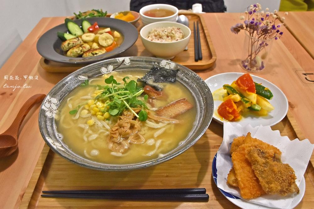 【新店大坪林美食】原粹蔬食作 菜單料理講究素食料理,特色飛龍頭咖哩、味噌豆漿拉麵