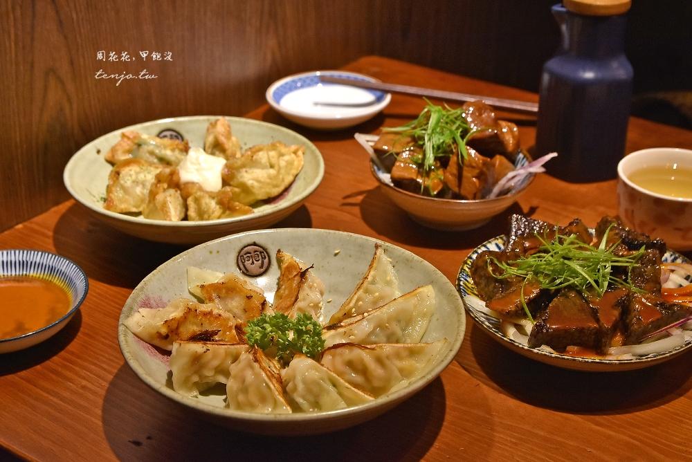 【台北東區美食】阿郎薄皮餃子台式小酒館 菜單料理平價好吃,復古台味餐酒館推薦