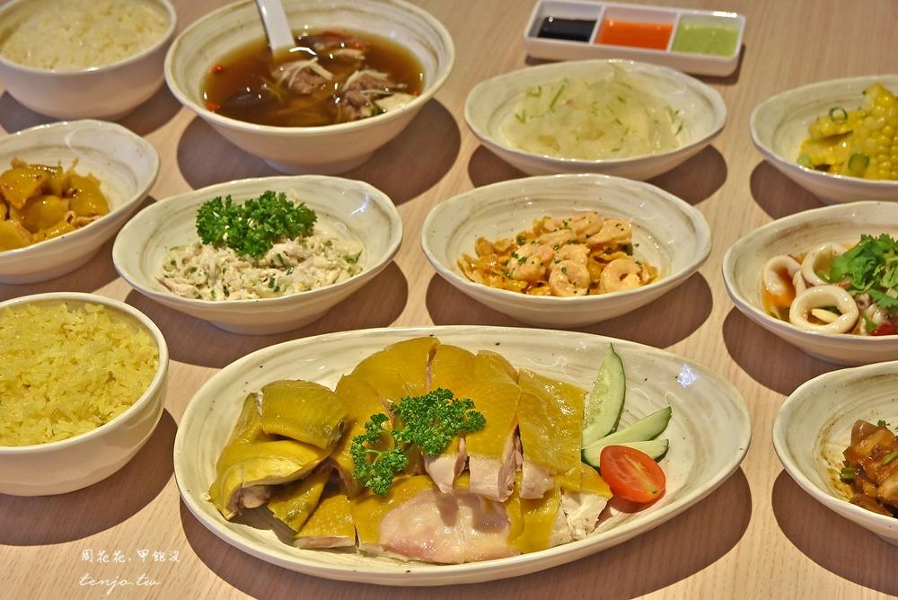 【桃園大江美食推薦】瑞記海南雞飯 台灣海南雞飯第一品牌!菜單小菜隨便點都好吃