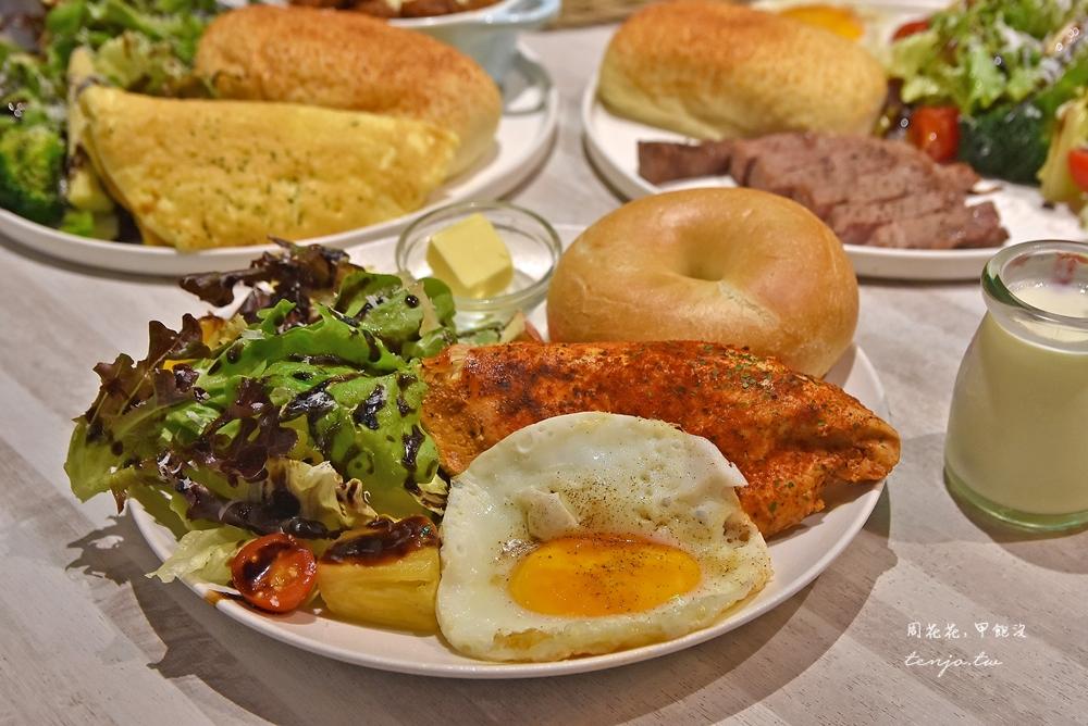 【台北雙連美食】Su/food地中海輕食早午餐 王品集團平價brunch!健康菜單選擇多