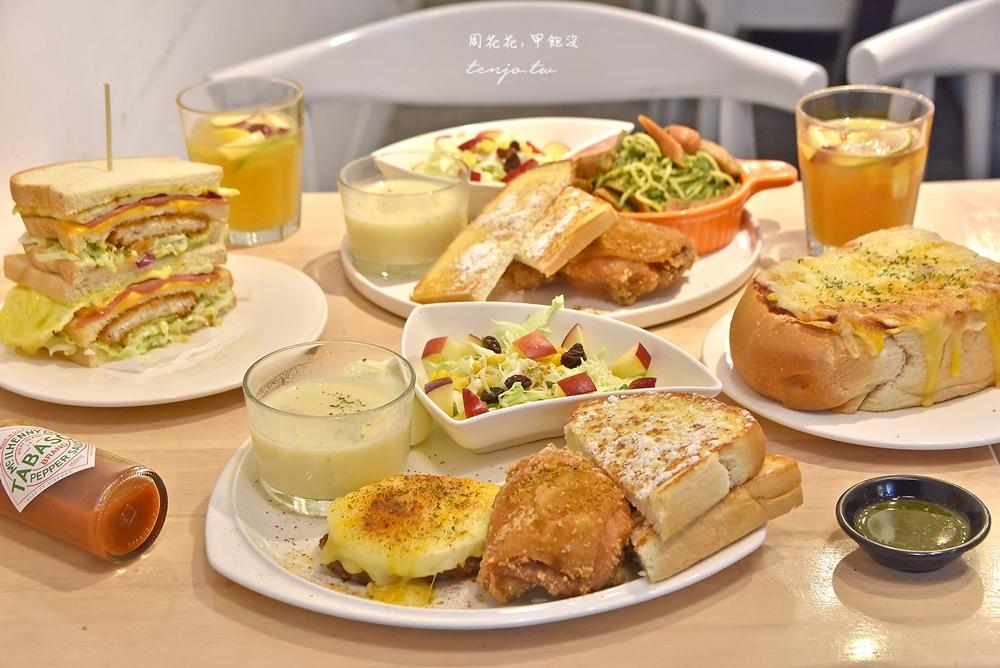 【八德路美食】調色盤早午餐松山總店 平價大份量brunch推薦!隱身巷弄高cp值