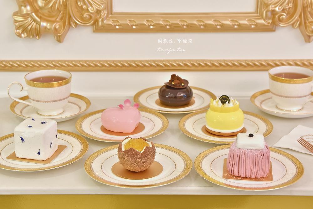 【台北東區美食】Gelovery Gift蒟若妮法式甜點店 法國藍帶主廚蛋糕精緻美味推薦