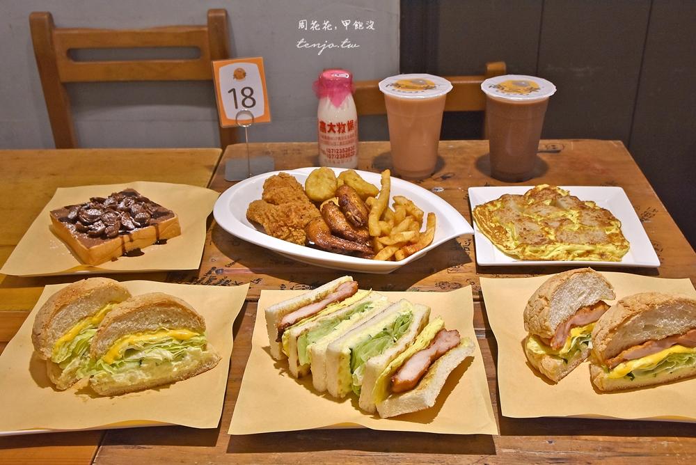 【台北美食】高三孝碳烤吐司麟光站店 在地人推薦早午餐!招牌烤菠蘿漢堡經典好吃
