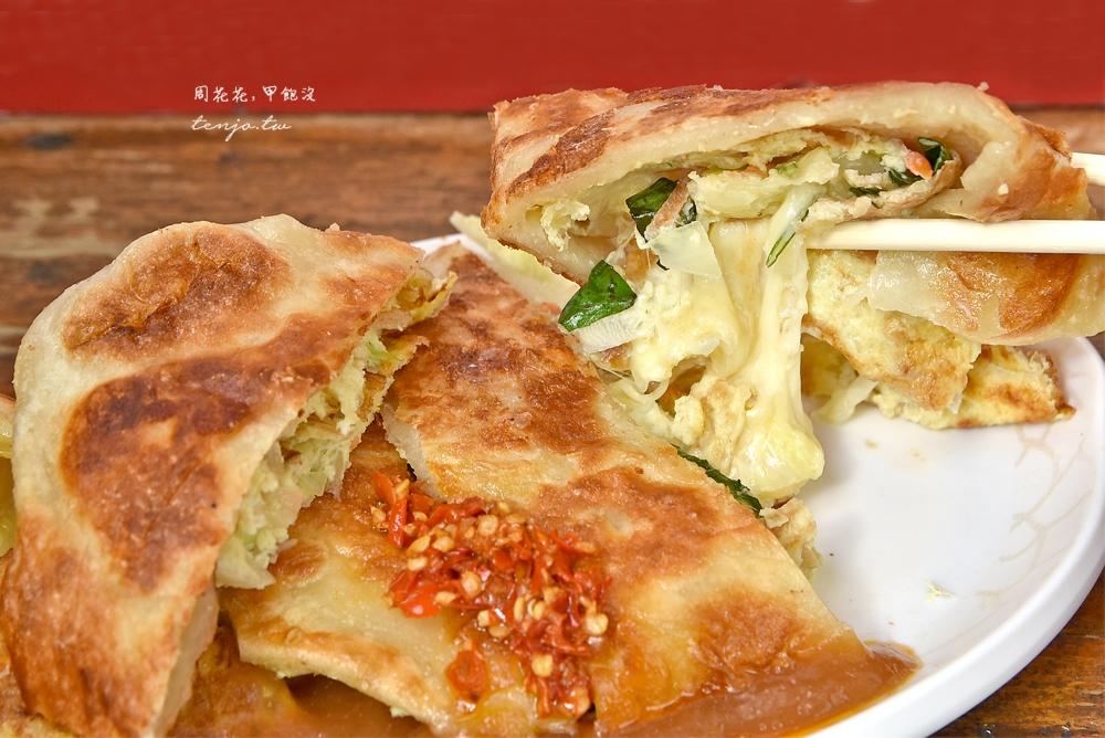 【永春站美食】城翔早午餐 虎林街隱藏版超大份量手工蛋餅!牽絲起司與特色豇豆