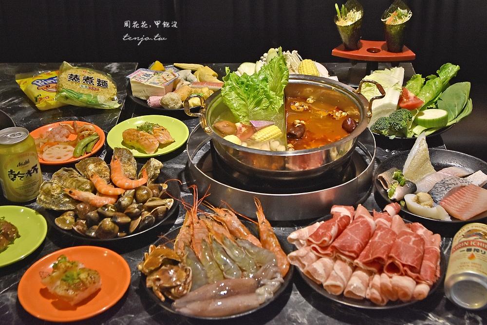 【台北火鍋吃到飽】嗨蝦蝦百匯鍋物吃到飽 和牛生蠔螃蟹生魚片、多國啤酒無限供應!