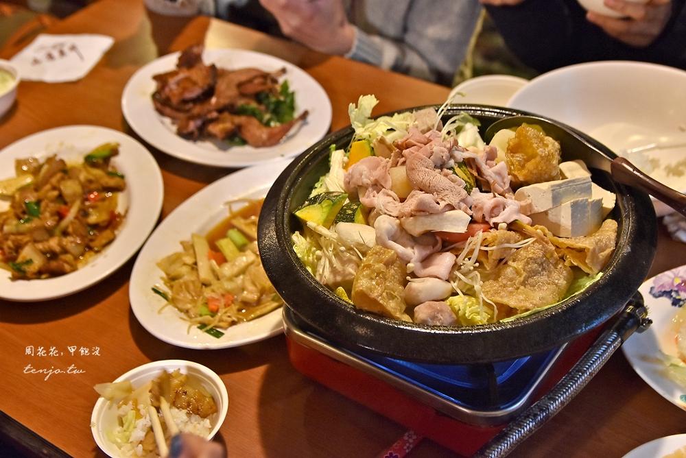 【嘉義阿里山美食推薦】山賓餐廳 平價好吃合菜桌菜!菜單必點石頭火鍋、炒青菜