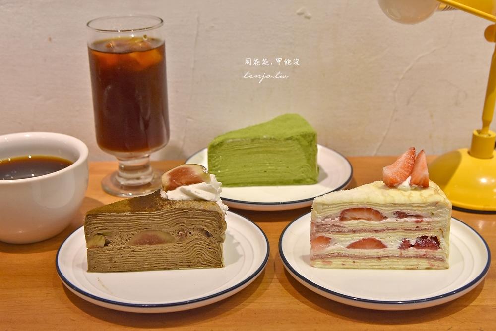 【台北古亭咖啡店】生活在他方 平價千層蛋糕推薦,必點小山園抹茶、草莓/焙茶無花果
