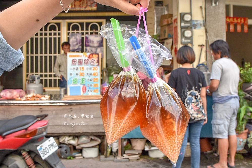 【小琉球美食】小琉球珍珠小粉圓 郵局對面50年美味!阿婆手工製作只要15元