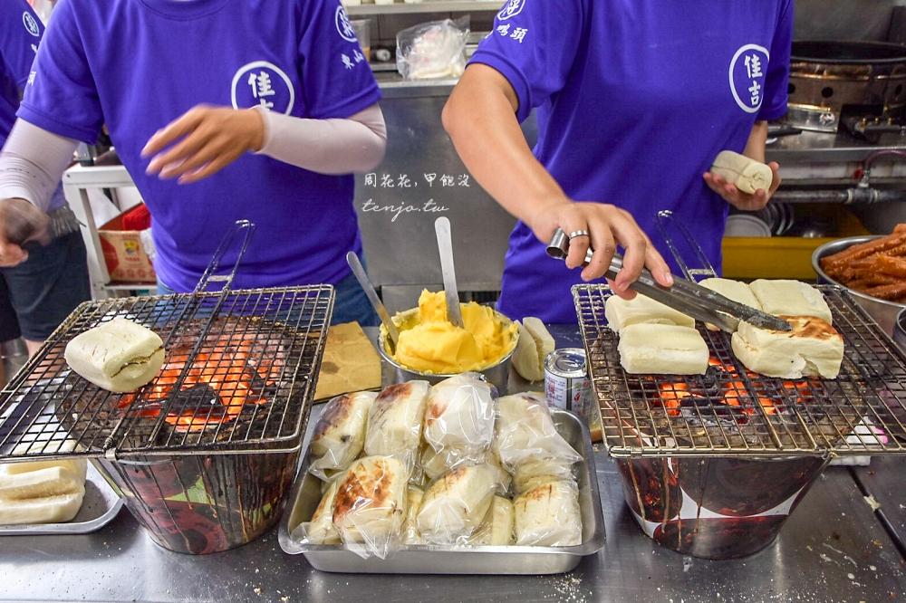 【屏東東港美食】佳吉碳烤饅頭 在地人推薦早餐宵夜小吃!菜單選擇多元平價好吃