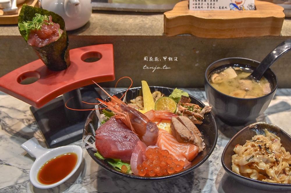【屏東東港美食推薦】王匠黑鮪魚生魚片&日本料理 華僑市場必吃這家!新鮮平價超好吃