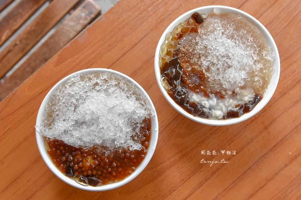 【高雄三民美食推薦】鄧家粉圓冰 20年老店純手工製作!料多到滿出來只要15元起