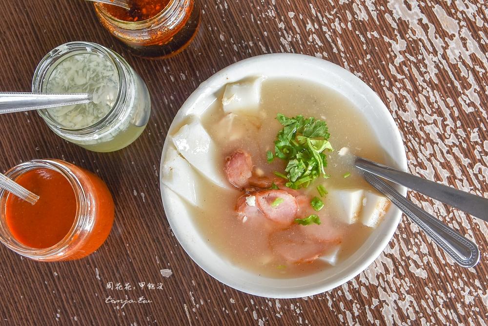 【屏東東港美食】葉家肉粿 食尚玩家推薦50年古早味!在地特色早餐只要30元