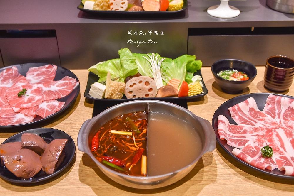 【松山區延吉街美食】子辣個人麻辣火鍋 一個人就能吃的平價鴛鴦鍋!內用附餐吃到飽