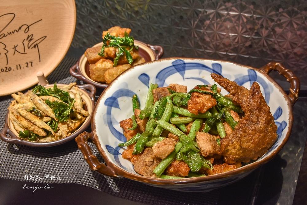 【台北東區美食推薦】初炸小食 顛覆你對鹽酥雞的印象!菜單炸物全是年輕老闆創意之作