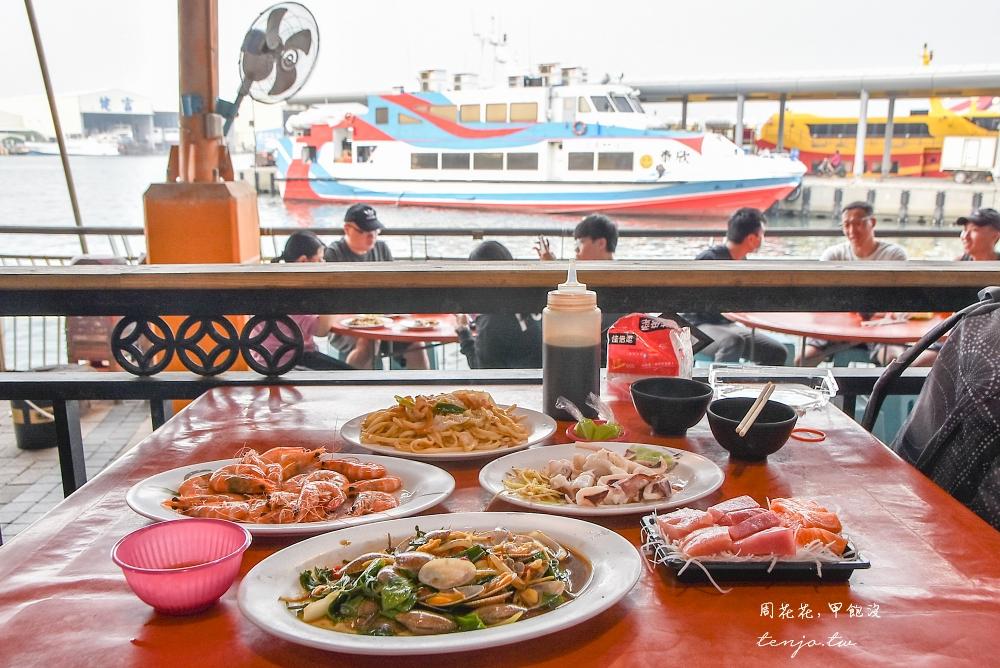 【東港華僑市場海產店】啊進師代煮 網友推薦的海鮮餐廳,但我覺得料理真的不行