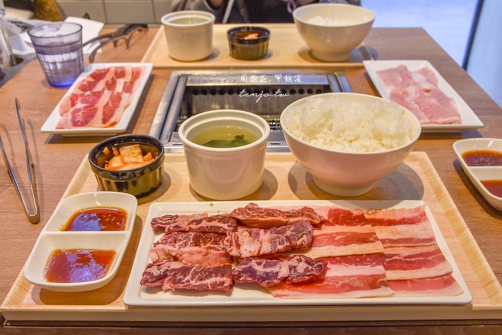 【台北京站美食推薦】燒肉LIKE 一個人就能吃的燒肉定食!菜單套餐最便宜只要170元