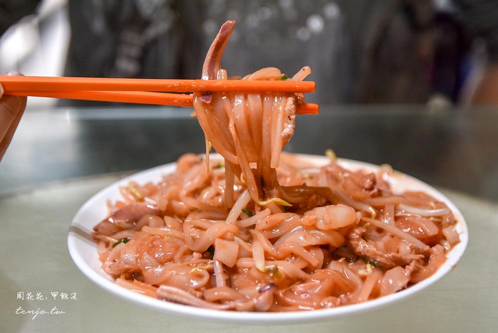 【屏東潮州美食小吃】阿婆炒粿仔 食尚玩家推薦50年老店!粉紅色炒板條鑊氣足香又好吃