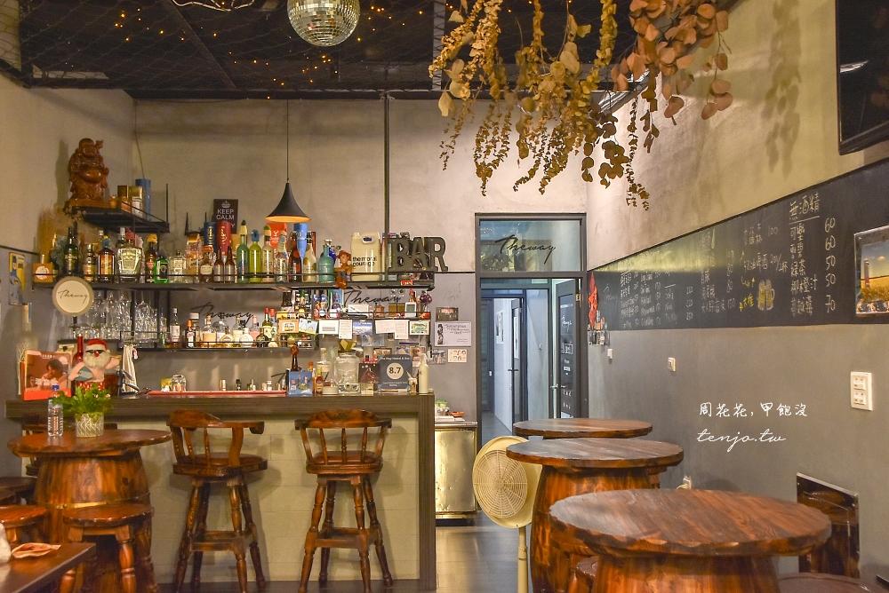 【屏東東港住宿推薦】留下旅舍 東港第一家背包客棧,平價舒適有溫度有酒吧近大鵬灣