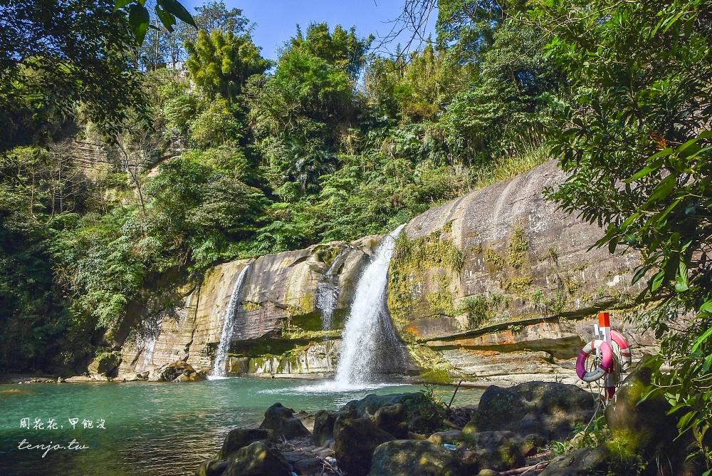 【嶺腳車站景點】嶺腳大瀑布 平溪鐵道支線第二大瀑布!石窟秘境遠觀磅礴水流之美