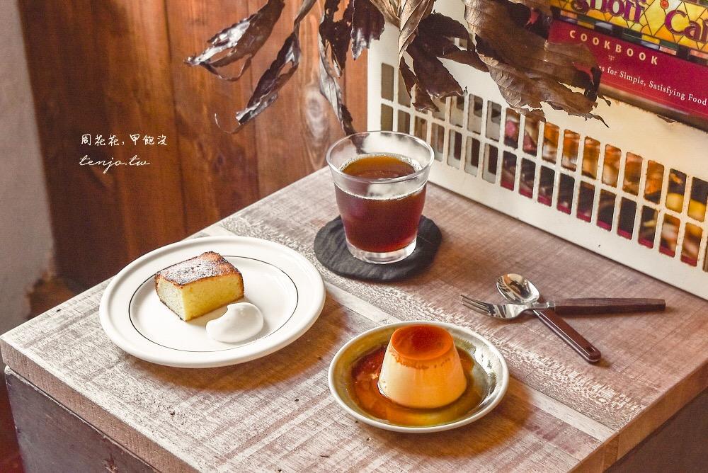 【平溪嶺腳車站美食】羊水咖啡 火車鐵道咖啡香,在山林老房之間吃一顆手作布丁
