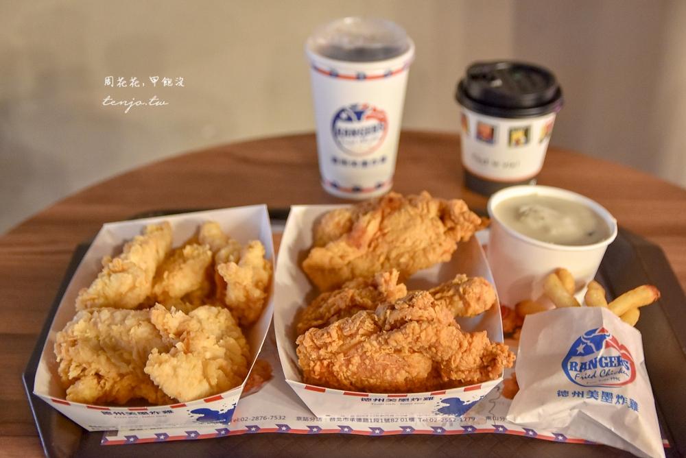 【台北京站美食】德州美墨炸雞 我心中台北最好吃的炸雞店!菜單隨便點都完美超級推薦
