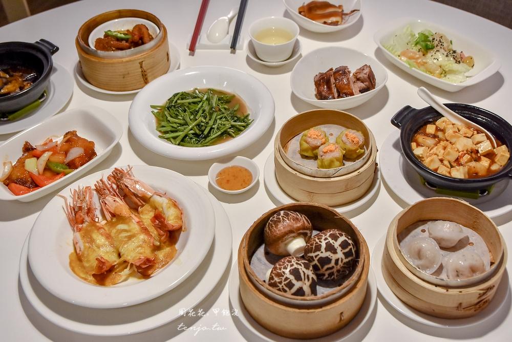 【板橋美食吃到飽推薦】板橋凱撒大飯店家宴中餐廳 46道中菜港點吃到飽只要680元!