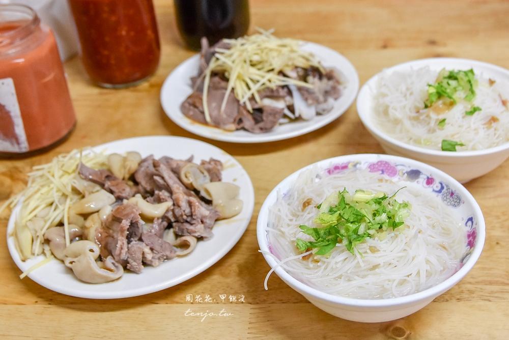 【台北永康街小吃】羅媽媽米粉湯 東門市場必吃美食推薦!在地人說要吃就吃這家