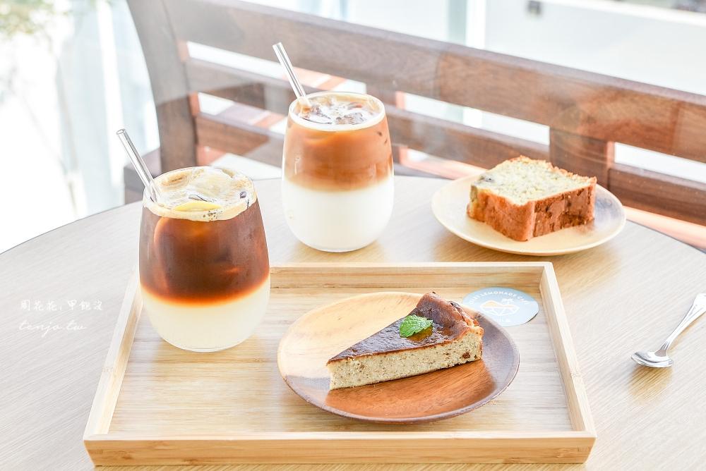 【屏東小琉球美食】小小島咖啡 檸檬飲特調專賣店!IG拍照景點絕美玻璃屋甜點下午茶
