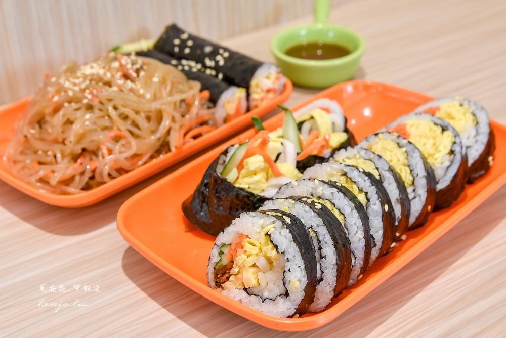 【民生社區美食推薦】飯捲研究所 韓國歐爸開的韓式飯捲店!菜單口味多魚板年糕全都有