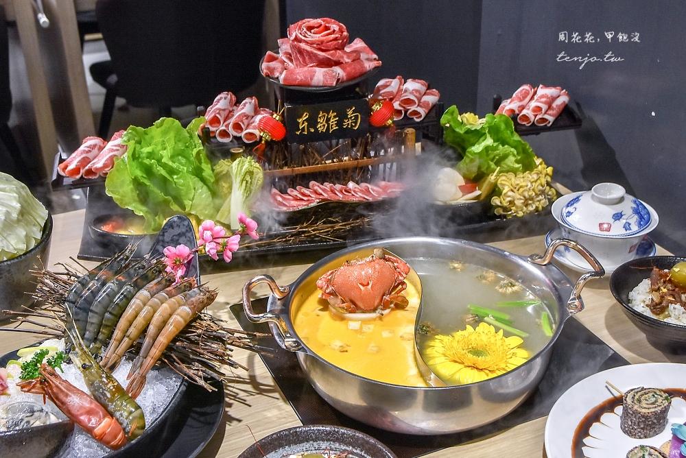 【台大公館美食推薦】東雛菊風味鍋物 價格實惠超浮誇網美火鍋店!加入會員享更多優惠