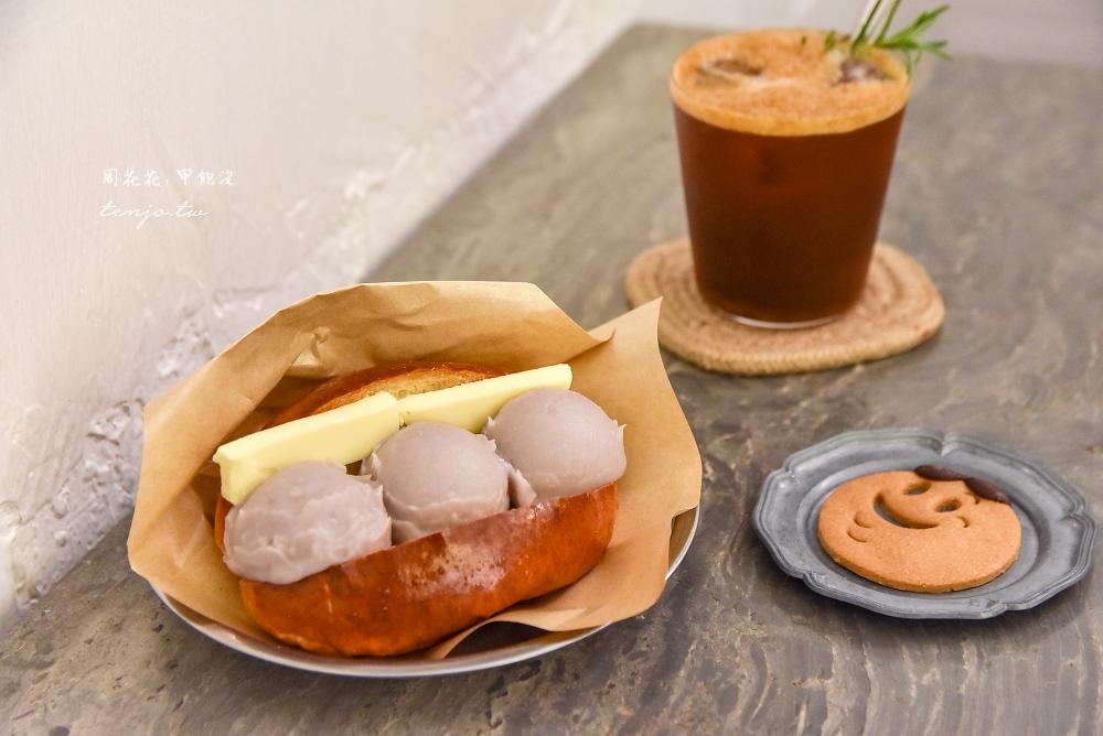 【台北小巨蛋咖啡店】初訪true from 好吃芋泥餐包、肉桂捲推薦,還有可愛中分哥餅乾