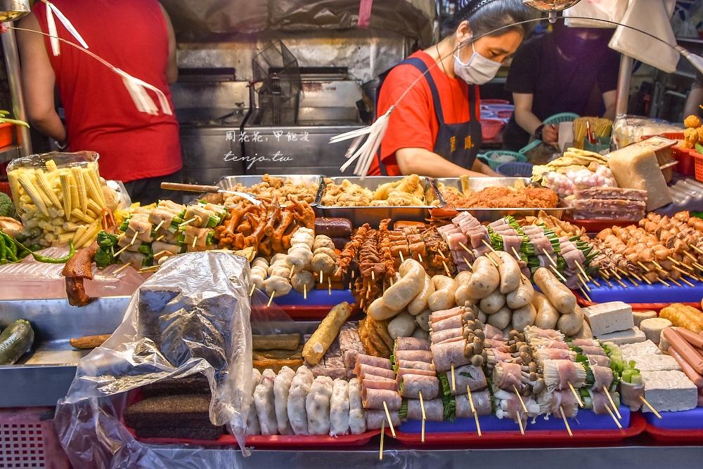 【南投魚池街美食】麗鳳(品麗)鹽酥雞 食尚玩家推薦!傳說中沒預訂吃不到的神級鹹酥雞