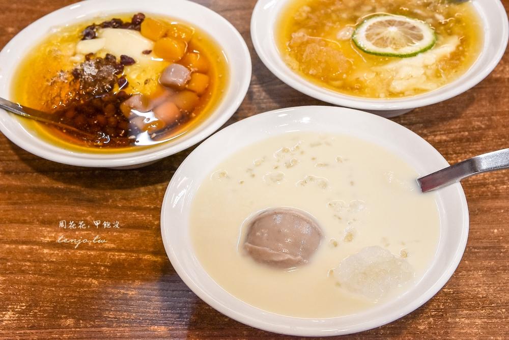 【嘉義美食小吃】嘉義品安豆漿豆花 菜單可自由選搭喜歡配料!推薦必點芋泥超好吃
