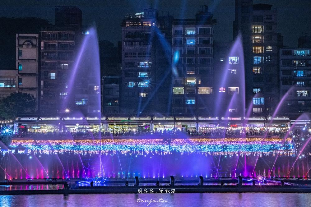 【新北市新店景點】2021碧潭水舞秀 交通停車資訊、表演活動時間、附近美食餐廳總整理