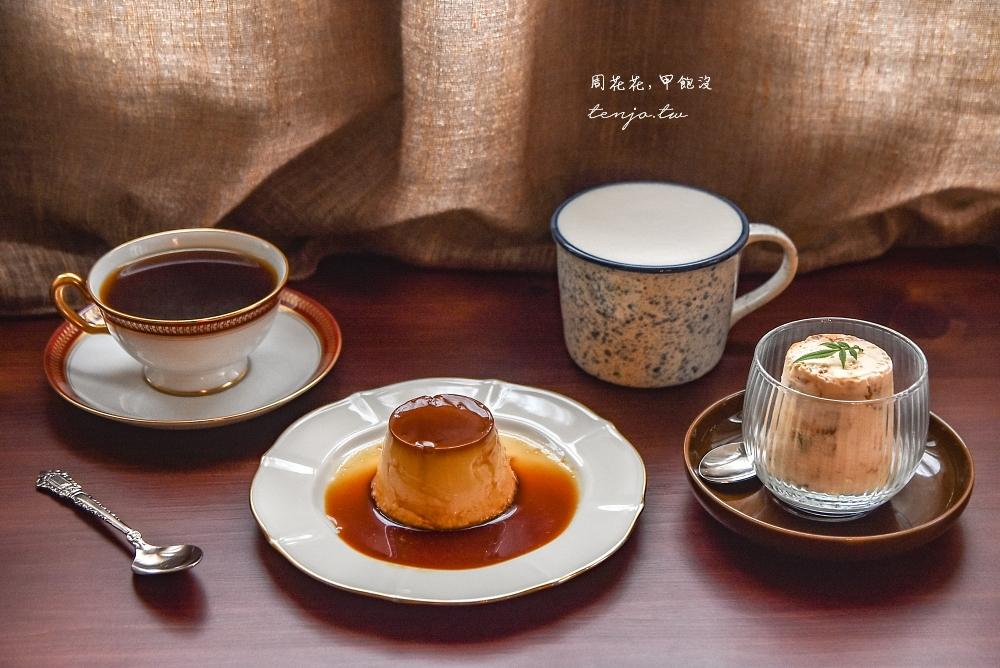 【台北大稻埕秘境咖啡】沙丘咖啡 藏身民宅五樓的不限時幽靜空間,冰糕、布丁好吃推薦