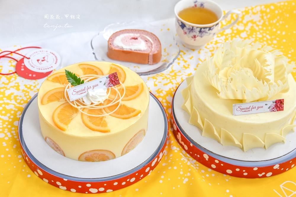 【母親節蛋糕推薦】亞尼克 紅心芭樂綠檸檬生乳捲好吃又特別!團購享最高76折優惠