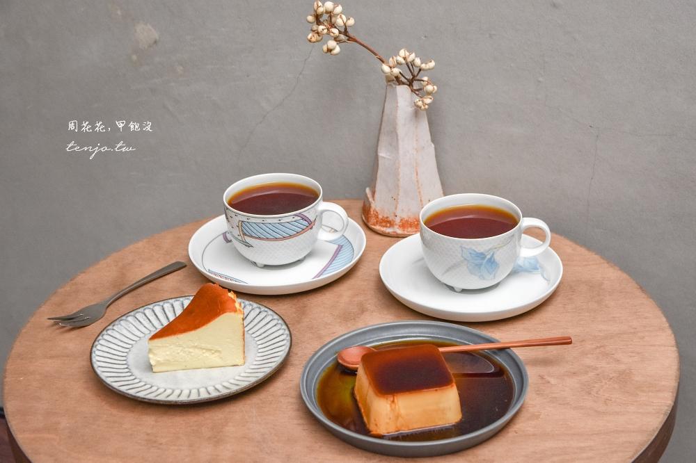 【台北師大咖啡店】Jack & NaNa COFFEE STORE 自家烘焙手沖咖啡 方形布丁好吃推薦