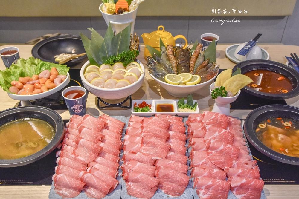 【台北東區美食推薦】本事滿足鍋物 有本事來挑戰!爆量雞佛大肉盤火鍋,蔬菜吧吃到飽