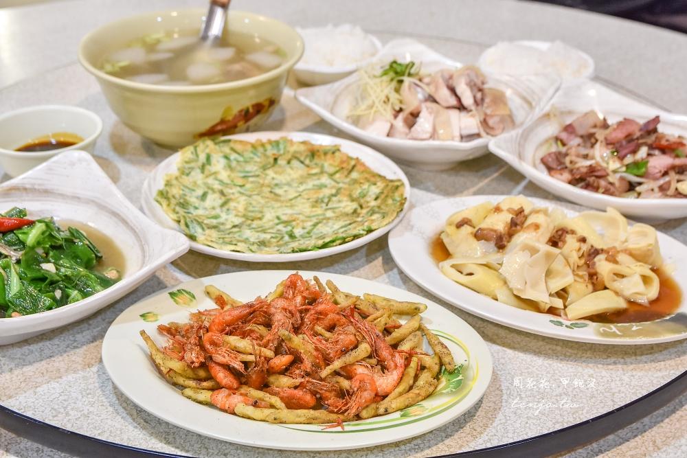 【烏來老街美食推薦】山地美食屋 菜單平價山菜山產只要80元起,人多點合菜更划算