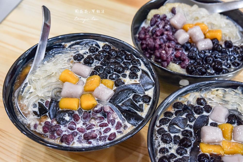 【桃園龍潭美食】無敵仙草冰 食尚玩家推薦爆料仙草凍、綠豆沙!滿滿一碗全是料超平價