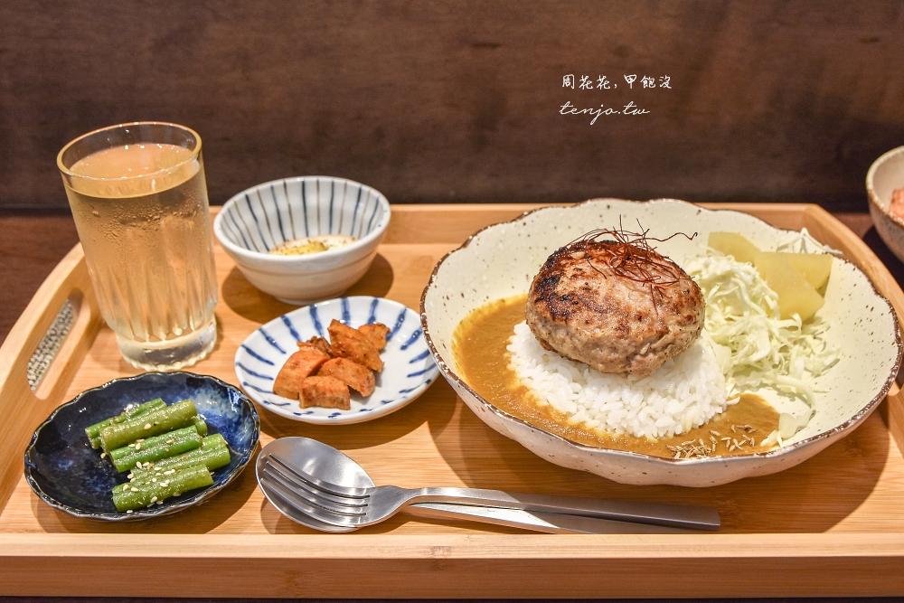 【台北圓山美食】綠境 Aroma 大龍峒哈密街巷內的香料專家!咖哩飯漢堡排好吃又特別