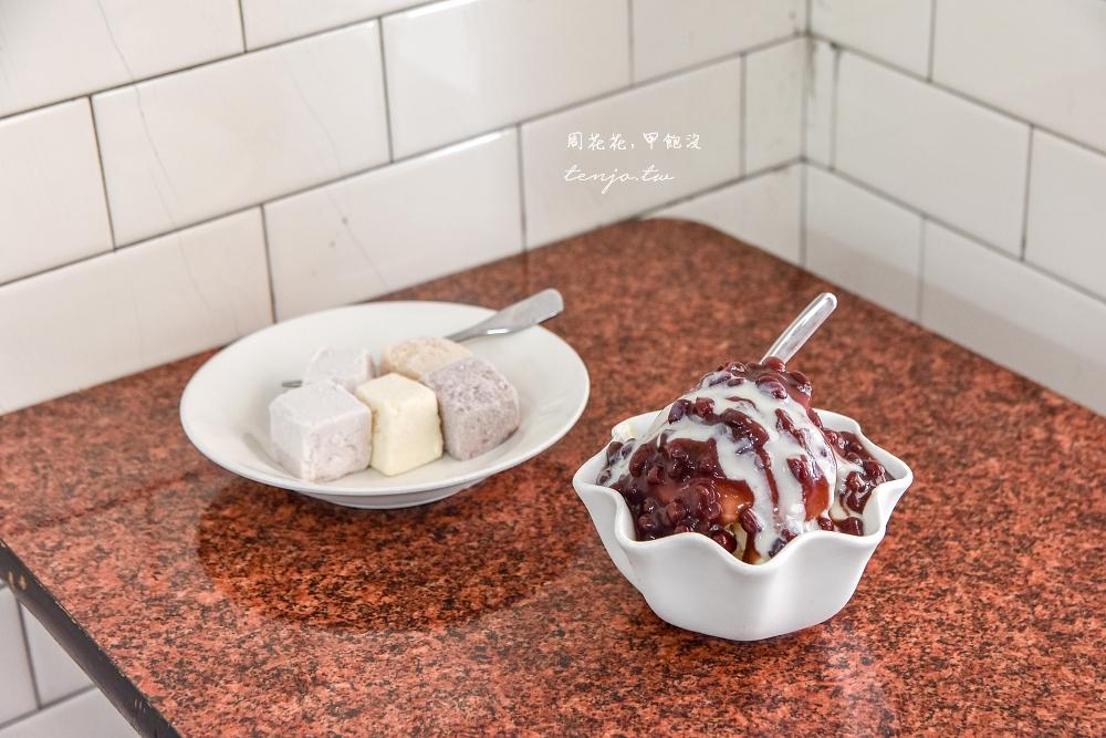 【台南中西區美食推薦】太陽牌冰品 傳承超過一甲子!招牌必點紅豆牛奶霜、草湖玉仔冰