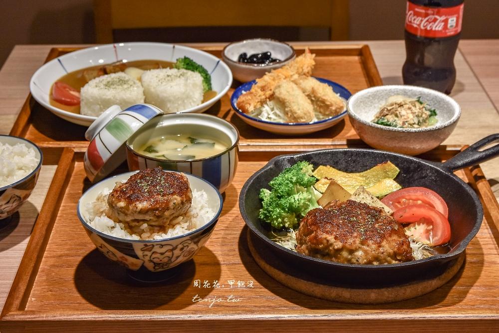 【中山站美食餐廳推薦】小糧倉 雞白湯拉麵、咖哩飯、鐵板漢堡排,只要90元起平價好吃