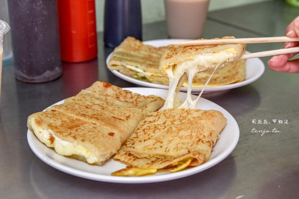 【台南東區美食早餐推薦】阿公阿婆蛋餅 大份量古早味粉漿蛋餅!一份只要30元吃完超飽