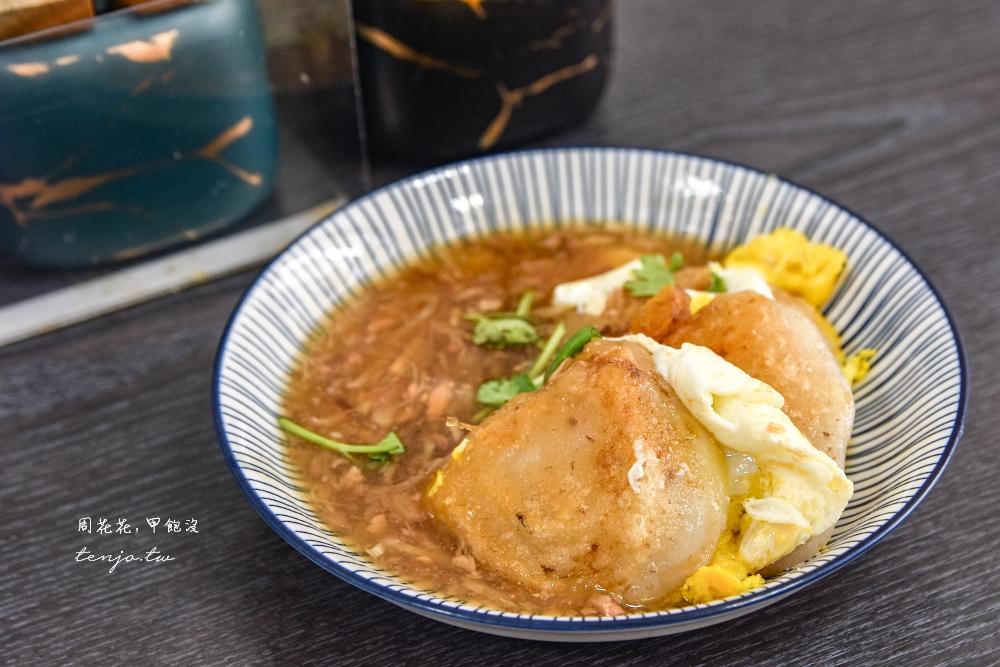 【台南中西區美食】七誠米粿 食尚玩家推薦在地特色小吃!脆皮煎米粿與肉燥羹完美結合