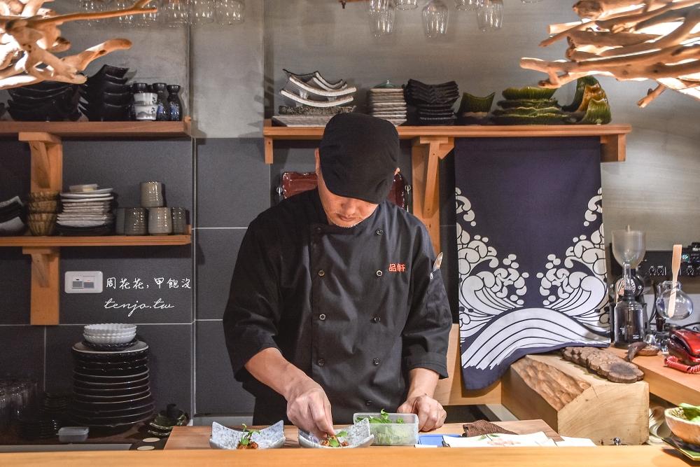 【小琉球美食餐廳】品軒在地風味小館 500元大啖主廚功夫菜,當令食材無菜單料理推薦